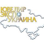 Ювелир Экспо Украина: весна 2018