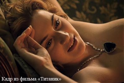 Фото Фильм Титаник