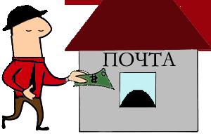 фото оплата при получении